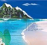 リラックス&スロー~ハワイアン・スタイル 画像