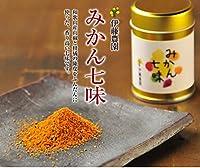 伊藤農園 みかん七味 しちみ 七味唐辛子 (缶入り+詰め替えセット)