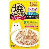 チャオ (CIAO) キャットフード 焼かつお ディナー 高齢猫用 かつお節・ほたて貝柱入り 50g×16個(まとめ買い)