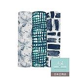 aden + anais (エイデンアンドアネイ) 【日本正規品】 シルキーソフトおくるみ 3枚セット 3pack silky soft swaddles (seaport) - 9222