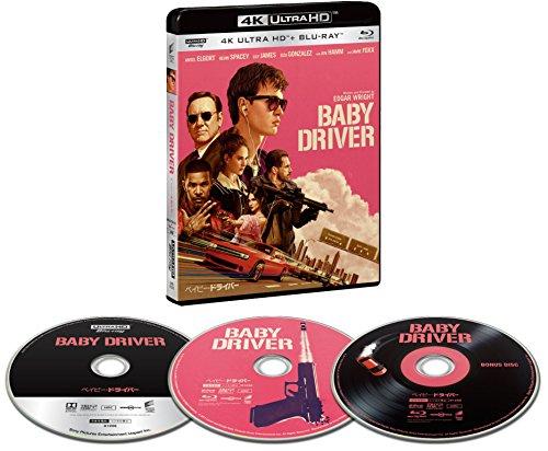 ベイビー・ドライバー 4K ULTRA HD & ブルーレイセット [4K ULTRA HD + Blu-ray]