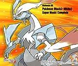 ニンテンドーDS ポケモンブラック2・ホワイト2 スーパーミュージックコンプリート