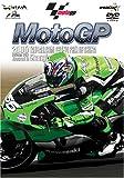 2005 MotoGP Round 3 中国GP [DVD]