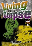 Living Corpse (Hino Horror, 5)