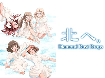 北へ。〜Diamond Dust Drops〜