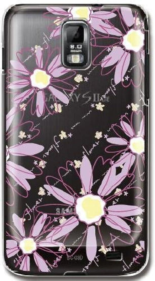 ドーム苦しめるかなりの【Paiiige】 pop flowers lavender (クリア)/ for Galaxy S2 LTE SC-03D/Docomo専用ケース DCSC03-100-A002