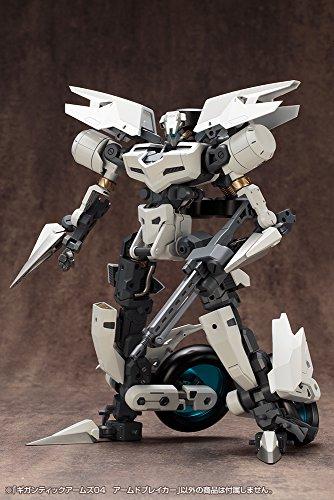 M.S.Gモデリングサポートグッズ ギガンティックアームズ04 アームドブレイカー 全高約204mm NONスケール プラモデル