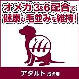 サイエンスダイエット アダルト 小粒 成犬用 4kg