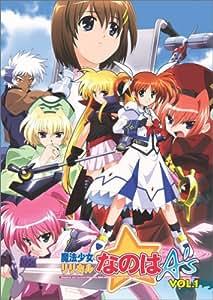 魔法少女リリカルなのはA's Vol.1 [DVD]