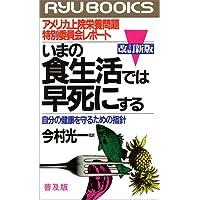 Amazon.co.jp: 今村光一: 本