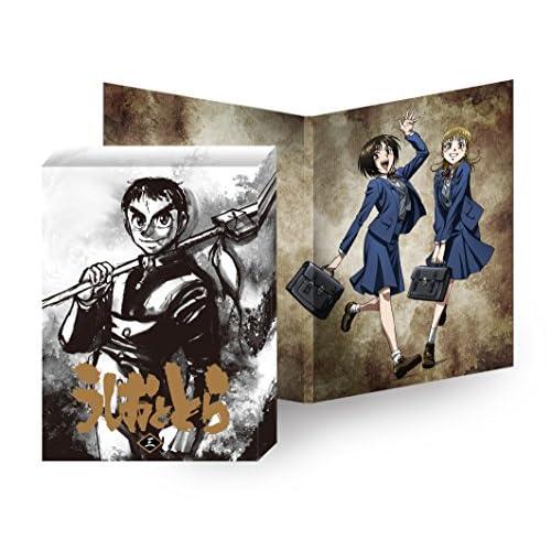 うしおととら 第3巻 [Blu-ray]