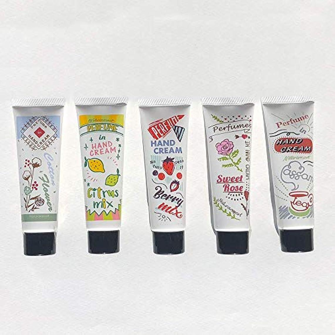 珍しい負含意【香りをまぜてオリジナルの香りを楽しめる!】パフュームインハンドクリーム5本セット