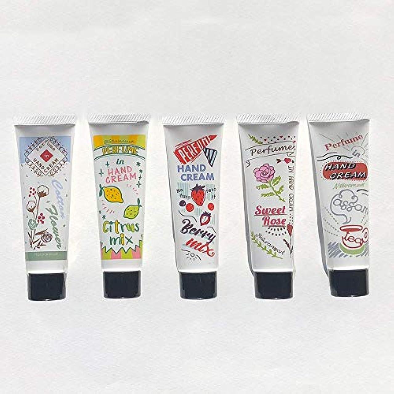 上回想不透明な【香りをまぜてオリジナルの香りを楽しめる!】パフュームインハンドクリーム5本セット