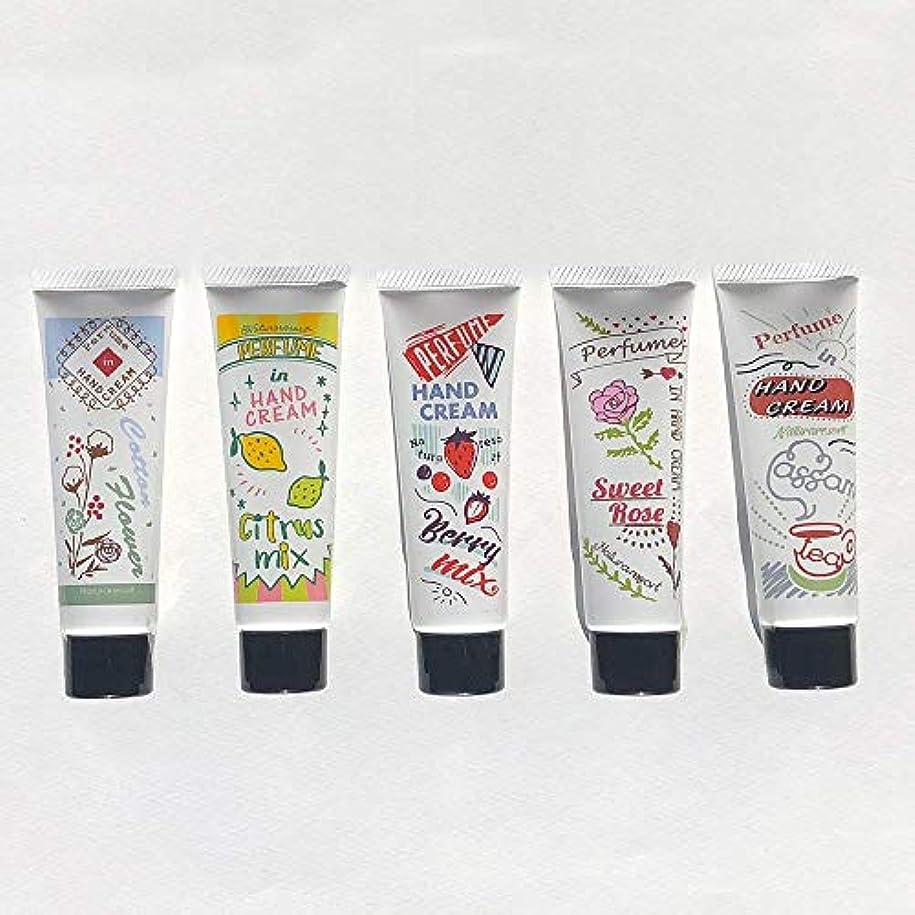 自分繊細薄暗い【香りをまぜてオリジナルの香りを楽しめる!】パフュームインハンドクリーム5本セット
