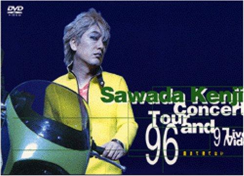 コンサートツアー1996~1997 愛まで待てない [DVD]
