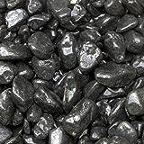 天然石 玉石砂利 3-4cm サンプルトップブラック (ガーデニングに最適 黒色砂利)