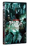 アクシデント/意外 (DVD)