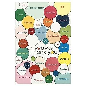 HANABUSA(はなぶさ) 「World Wide Thank you」 ポストカード デザイン A (6枚入り)