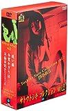 サトウトシキ コレクション vol.2[DVD]