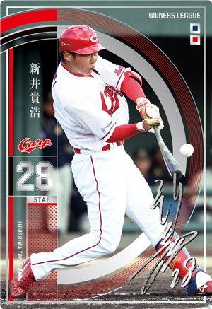 オーナーズリーグ22弾/OL22//ST/新井貴浩/広島/OL22 083