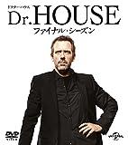 Dr.HOUSE/ドクター・ハウス:ファイナル・シーズン バリューパック[DVD]