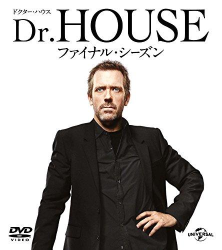 Dr.HOUSE/ドクター・ハウス:ファイナル・シーズン バリューパック [DVD]の詳細を見る