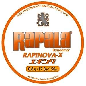 Rapala(ラパラ) ライン ラピノヴァX エギング 0.8号 17.8lb 150m ホワイト/オレンジ  RXEG150M08WO
