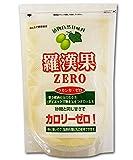琉球ヘルシーフーズ 羅漢果(らかんか)ZERO(ゼロ)1kg
