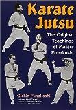 錬胆護身空手術―Karate jutsu [英文書]