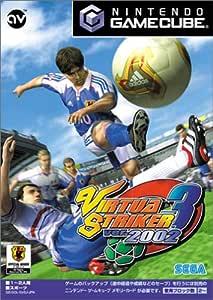 VIRTUA STRIKER 3 ver.2002(バーチャストライカー)