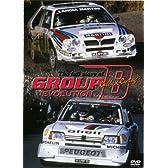 The full story of Groupe B Evolution - フルストーリー オブ グループB エボリューション [DVD]