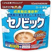 セノビック 成長期応援飲料 ミルクココア味 224g(約28杯分) ロート製薬公式