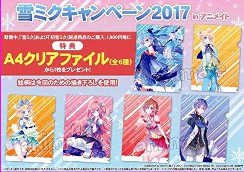 雪ミクキャンペーン2017 北海道限定 アニメイト限定フェア 特典 クリアファイル 6種セット