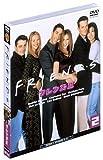 フレンズII〈セカンド〉 セット2[DVD]
