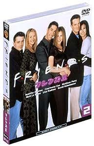 フレンズ II 〈セカンド・シーズン〉 セット2 [DVD]