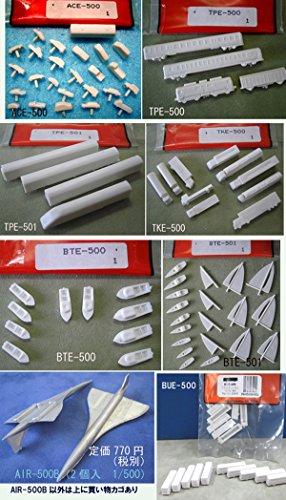 模型材料 1/500スケール :TKE-500(トラック;10入)