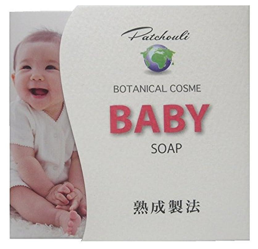 ルームわずかに重要な役割を果たす、中心的な手段となるパチュリ ベビー石鹸 80g