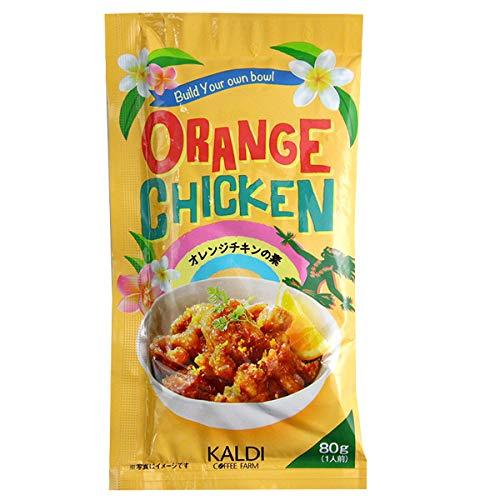 KALDI オリジナル オレンジチキンの素 80g