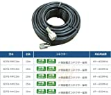 COMET コメット 5D-FB(5D-FBMM) 20m 固定局用同軸ケーブル (耐候性・低損失同軸使用) 片側脱着(逆ねじ組込) 両端コネクター付きMP-MP