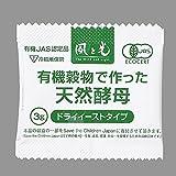 Amazon.co.jp有機穀物で作った天然酵母(ドライイースト) / 3g 有機穀物加工品 有機栽培穀物で作った天然酵母