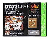 ヌリナビ ヌリナビ絵筆セット リンゴとオレンジ