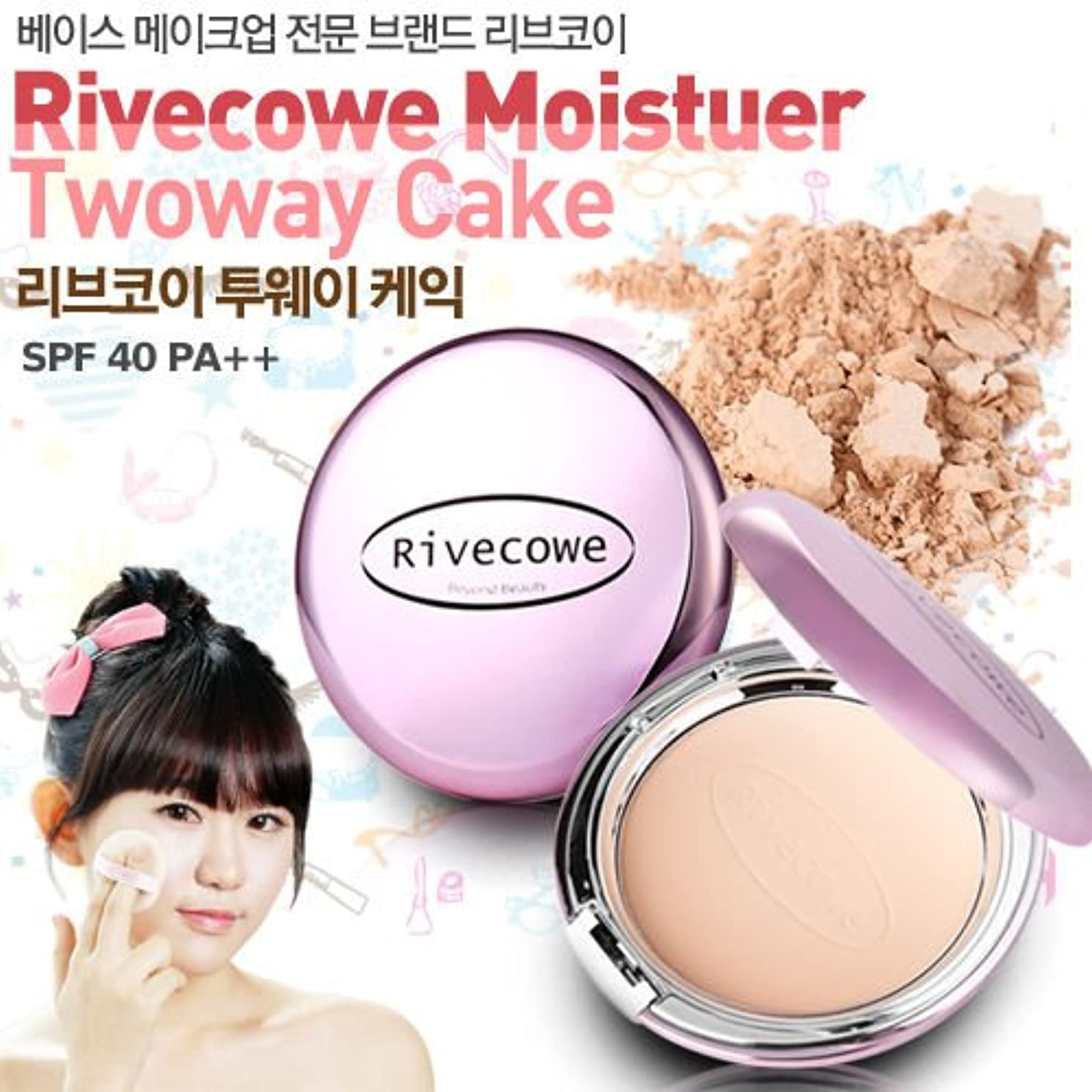 投資する憲法偏心Rivecowe Moisture Twoway Cake (Foundation + Powder) SPF40PA++ 12g (No. 23 Medium Beige) [並行輸入品]