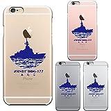 iPhone6 iPhone6S 対応 ハード クリア 透明 ケース レンズ 液晶保護 超軽量 薄型 保護フィルム付 海上自衛隊 護衛艦 あたご DDG-177【デザイン】スマホ スマホケース