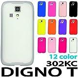 『保護シール付き』 302KC DIGNO T Y!mobile 用 オリジナル シリコンケース (全12色) クリア(半透明) [ DIGNOT ディグノ T 302KC ケース カバー 302KC 302KC ]