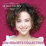 SEIKO STORY〜 90s-00s HITS COLLECTION 〜 (特典なし)