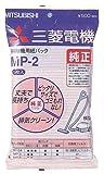 三菱電機 掃除機用紙パックフィルター MP-2