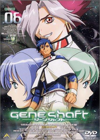 ジーンシャフト 6  DVD
