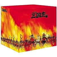 横山光輝 三国志 DVD-BOX 12枚組