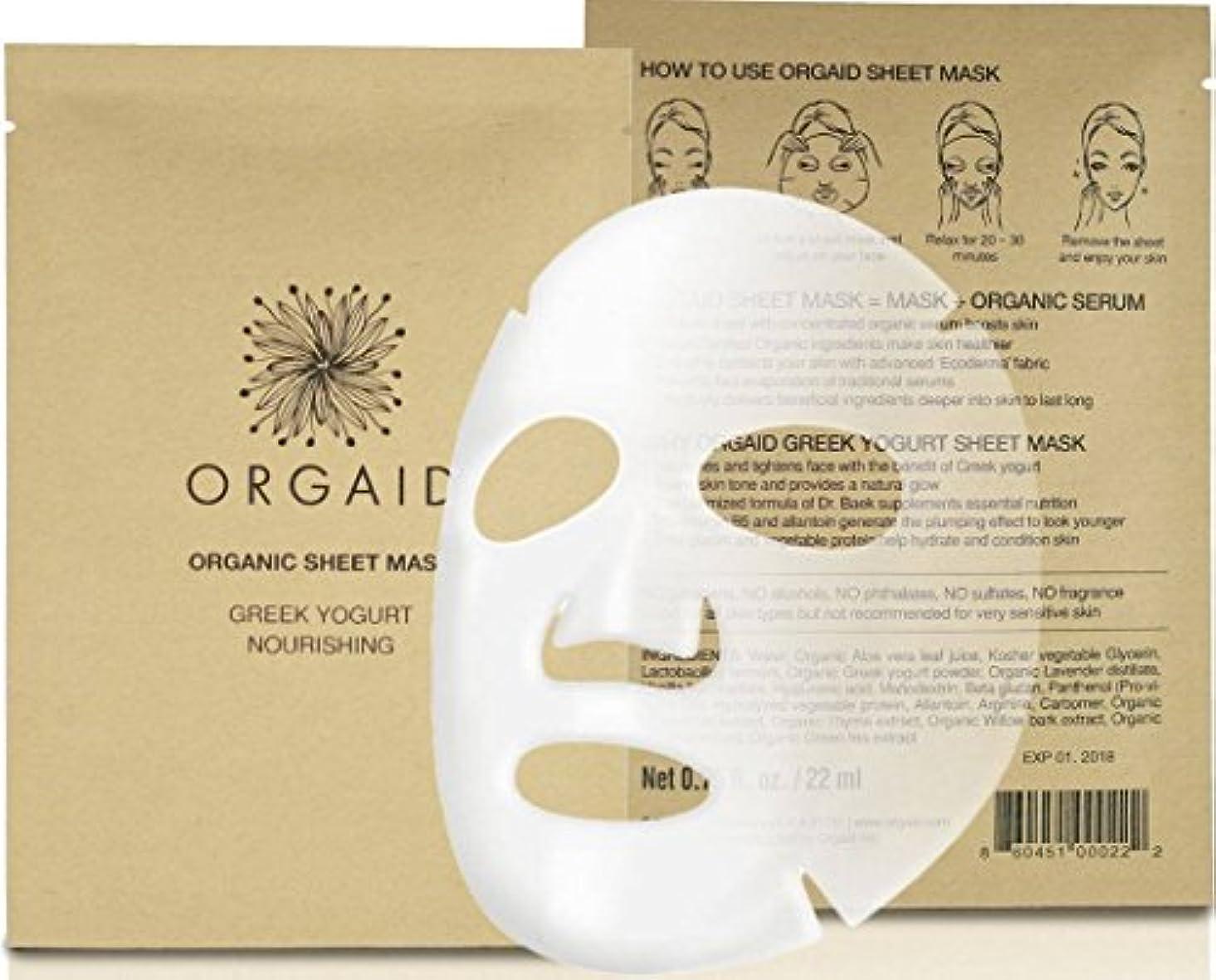 一流実質的に矩形ORGAID(オーガエイド) エッセンスリフトマスク