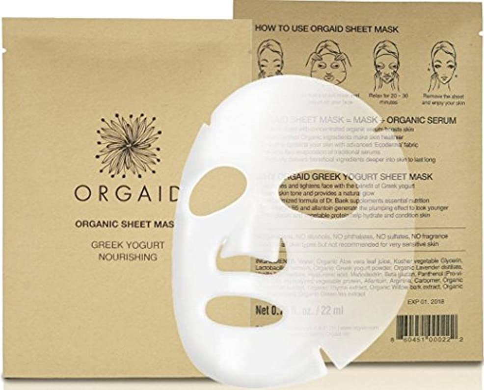 ファブリック迅速経済ORGAID(オーガエイド) エッセンスリフトマスク